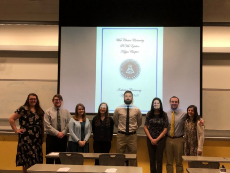 Spring 2018 Pi Mu Epsilon Inductees
