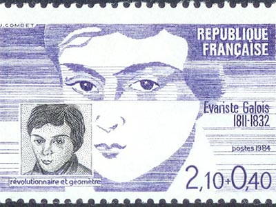 Republique Francaise Monetary Note